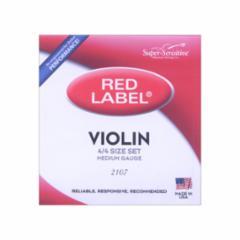 Super-Sensitive Red Label Violin Strings