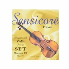 Super-Sensitive Sensicore Violin Strings