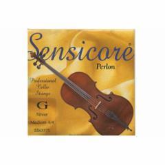 Super-Sensitive Sensicore Cello Strings