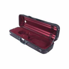 Regency Deluxe Violin Case
