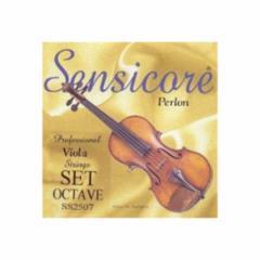 Super-Sensitive Sensicore Octave Viola Strings