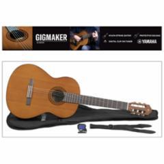 Yamaha Gigmaker Classical Guitar