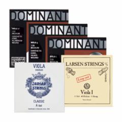 Custom Sets, Thomastik Dominant Viola Strings