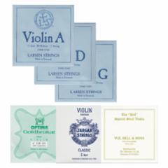 Custom Sets, Larsen Violin Strings