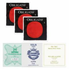 Custom Sets Obligato Custom Sets Violin Strings