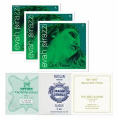 Custom Sets, Pirastro Evah Pirazzi Violin Strings