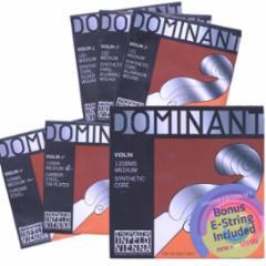 Thomastik Dominant Bonus Set Violin Strings