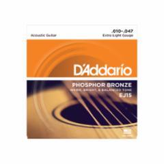 D'Addario Phosphor Bronze Guitar Strings