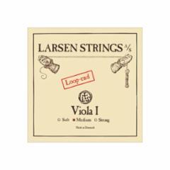 Larsen Viola Strings