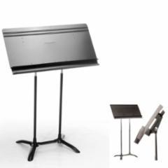 Manhasset Regal Music Stand