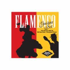 Black Diamond Flamenco Guitar Strings