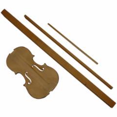 Bass Bar Material