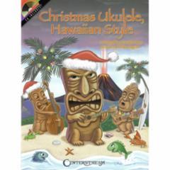 Christmas Ukulele, Hawaiian Style