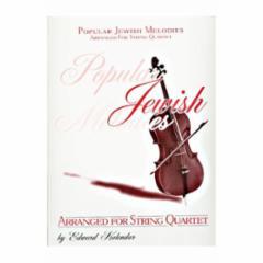 Popular Jewish Melodies for String Quartet