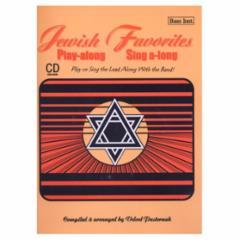 Jewish Favorites Play-Along, Sing-Along