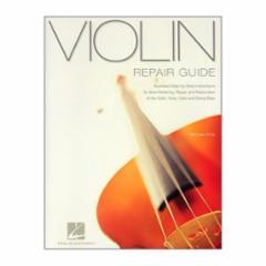 Violin Repair Guide