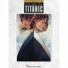Titanic, Music from