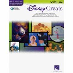 Disney Greats Instrumental Play-Along