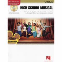 High School Musical Instrumental Play-Along