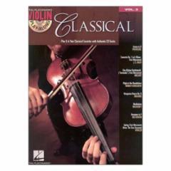 Violin Play-Along Classical