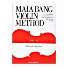 Violin Method