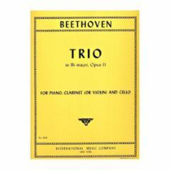 Trio in Bb Major, Op. 11 for Violin, Cello and Piano