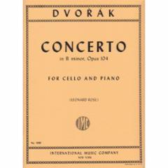 Concerto in B Minor, Op. 104 (Cello)