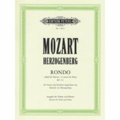 Rondo in A Minor, KV511 for Violin and Piano