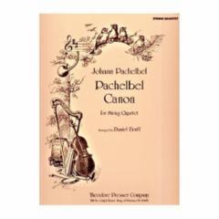 Pachelbel Canon for String Quartet