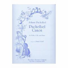 Pachelbel Canon for Violin, Cello and Piano