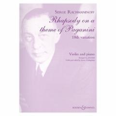 Rhapsody on a Theme of Paganini (Violin and Piano)