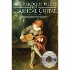 Easy Baroque Pieces for Classical Guitar