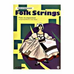 Folk Strings