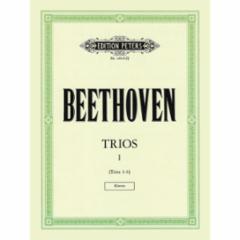 Celebrated Piano Trios: Volume 1