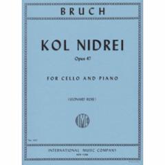 Kol Nidrei, Op. 47 for Cello and Piano