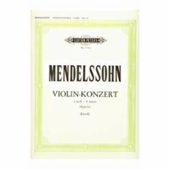 Concerto in E Minor, Op. 64 (Violin and Piano)