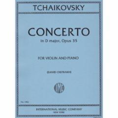 Concerto in D Major, Op.35 (Violin)