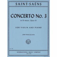 Concerto No.3 in B Minor, Op.61 (Violin)