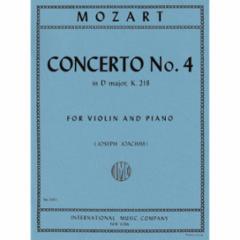 Concerto No. 4 in D Major, K. 218 (Violin)