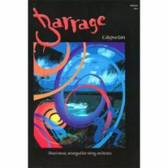 Barrage: Calypso Jam for String Orchestra (Grade 3-4)