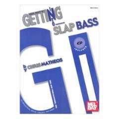 Getting Into Slap Bass