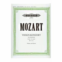 Concerto No. 3 in G Major, K. 216 (Violin)