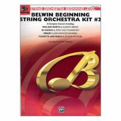 Belwin Beginning String Orchestra Kit #2 (Grade 2)