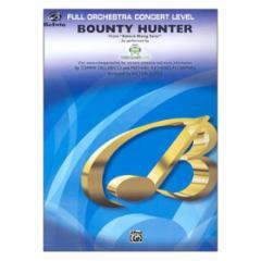 Bounty Hunter from