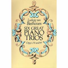 Six Great Piano Trios