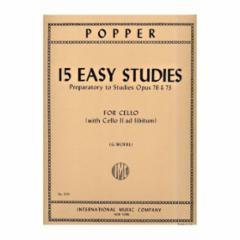15 Easy Studies