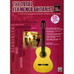 The Total Flamenco Guitarist