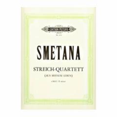 Quartet No.1 in E minor (
