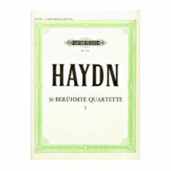 83 Quartets in Four Volumes
