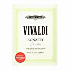 Concerto in A Minor, Op.3, No.6, RV 356 for Violin